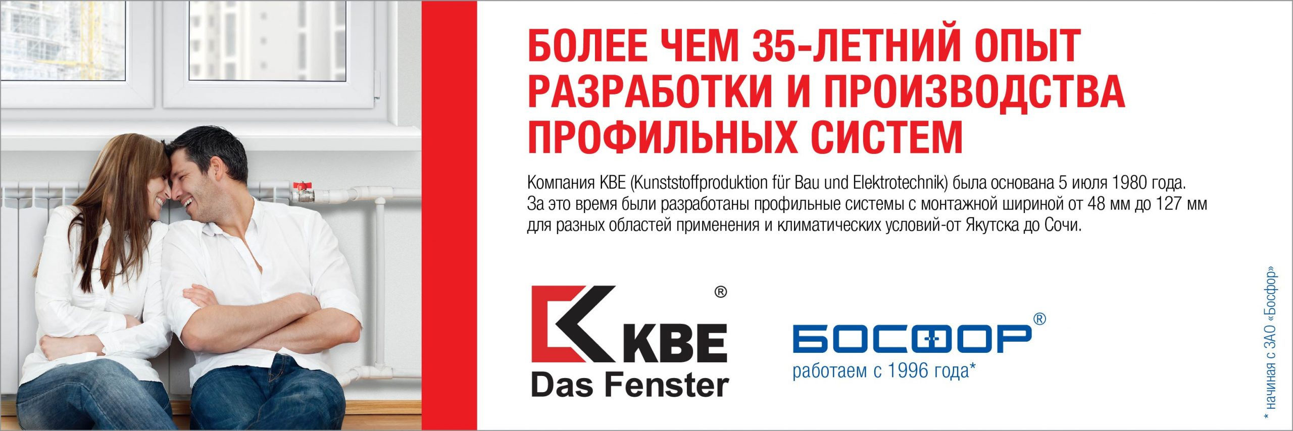 site_banners_kbe-01