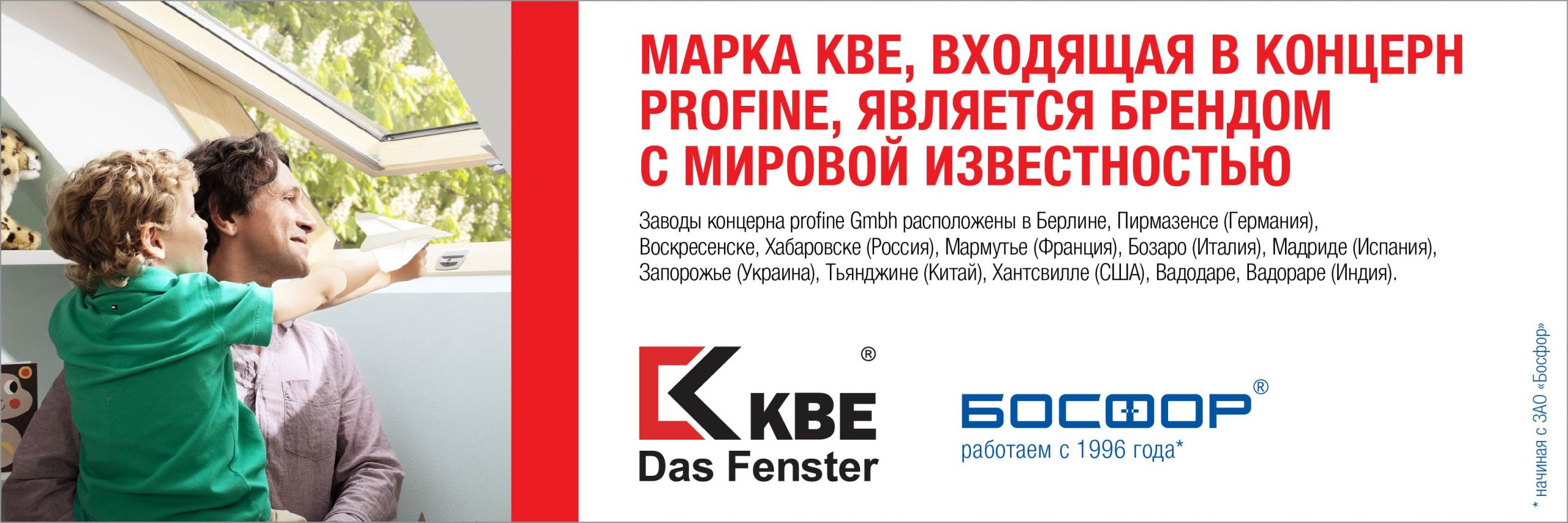 site_banners_kbe-02