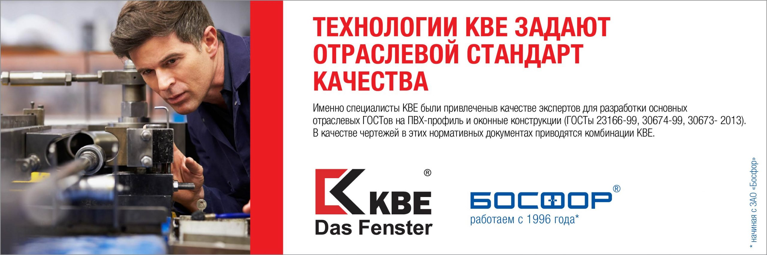 site_banners_kbe-03