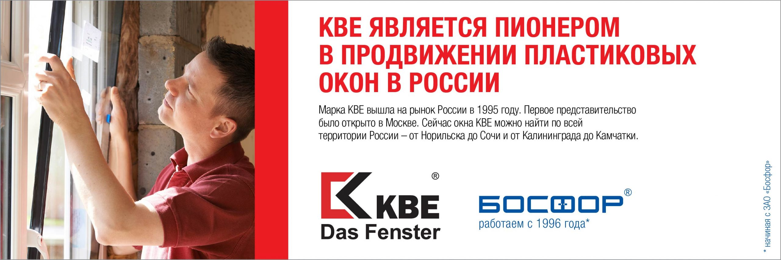 site_banners_kbe-04
