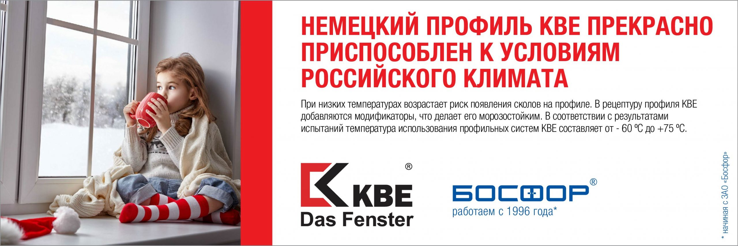 site_banners_kbe-05