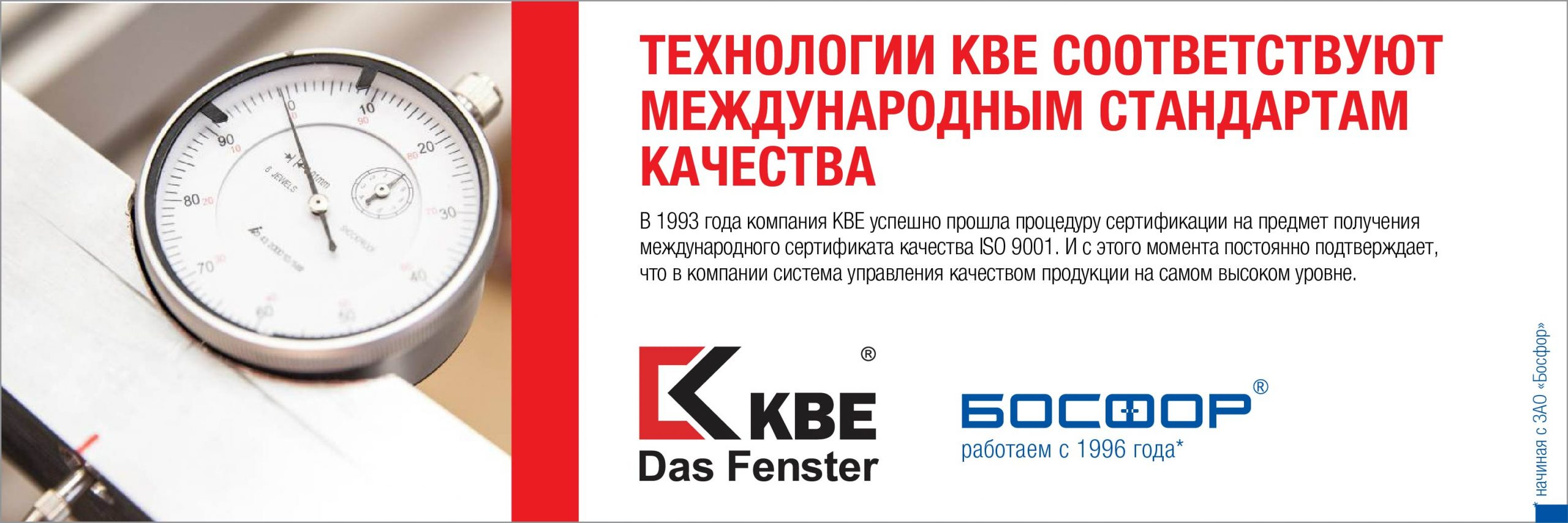 site_banners_kbe-06